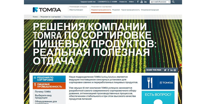 Double launch for TOMRA SORTING FOOD with new Russian website and Video Platform