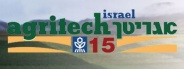 International conference on postharvest during Agritech 2015