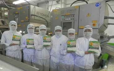 TOMRA success story: Hata Foods, Japan